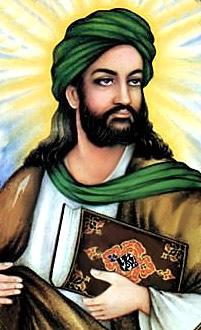 Hình Nhà tiên tri Muhammad (570-632)